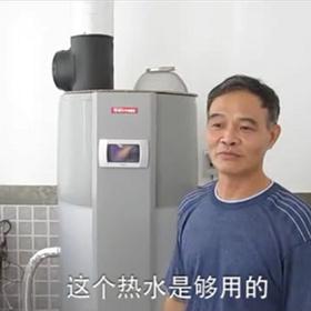 空气能热水器南宁黎先生