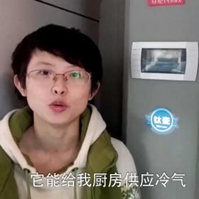 空气能热水器_南昌客户