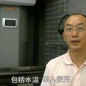 空气能热水器_深圳张先生