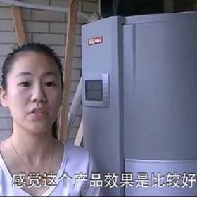 空气能热水器_湖南张女士
