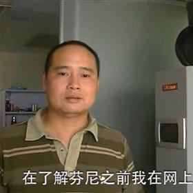 空气能热水器_彭先生