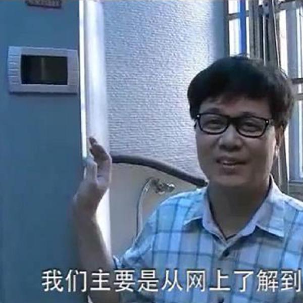 王先生_1.jpg