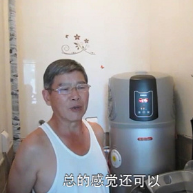空气能热水器_李先生