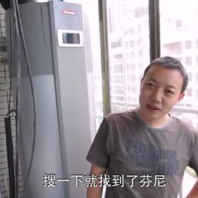 空气能热水器_王先生