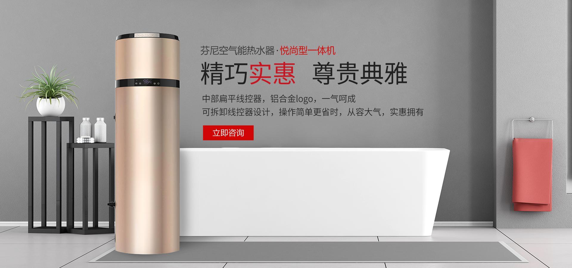 ysb288易胜博官网空气能热水器