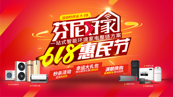 PC活动专题封面小图.jpg