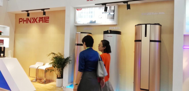 ysb288易胜博官网空气能净水上海国际水展