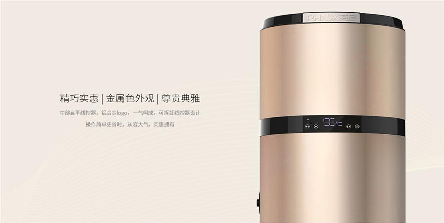 空气能热水器什么品牌好?真心空气能维修质量怎么样?