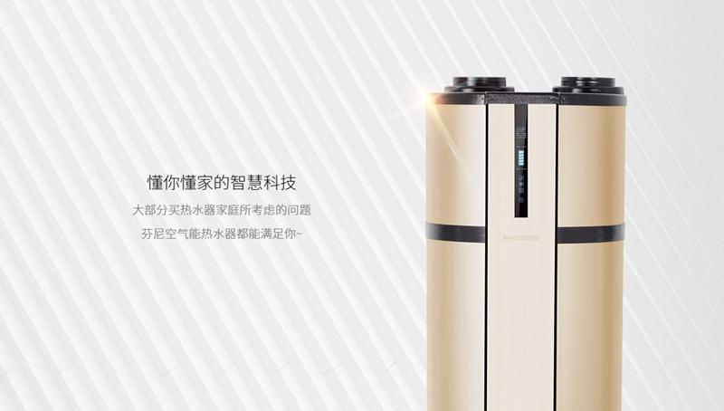 格力空气能热水器怎么样 ? 为什么只有屌丝才买格力?