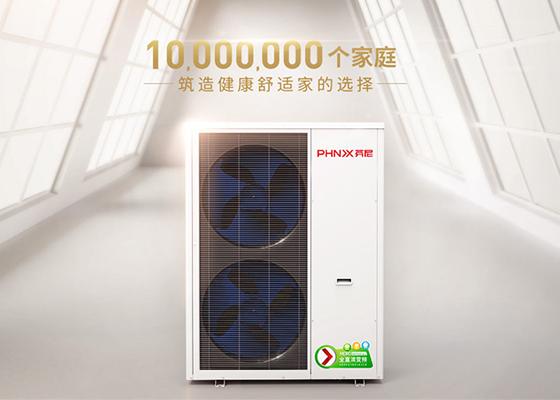 空气能热泵有哪些厂家