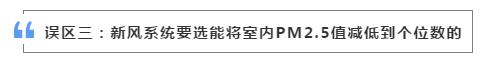 ysb288易胜博官网新风系统
