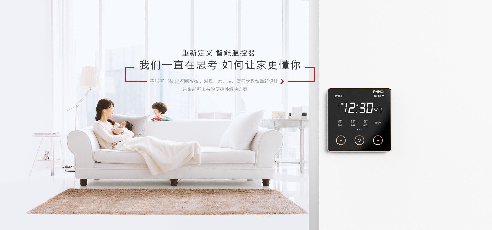ysb288易胜博官网空气能热水器_智能温控解决方案