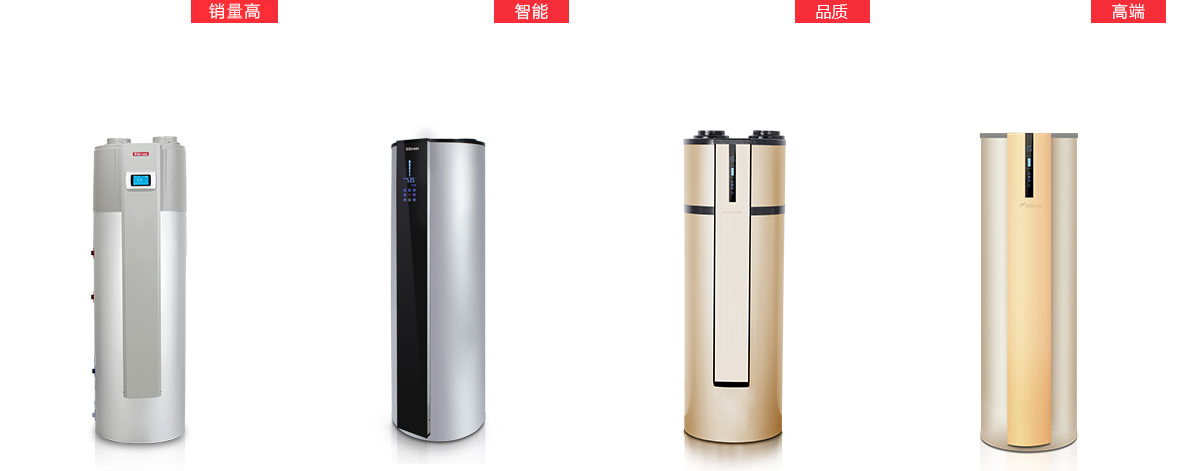 150L、200L、250L空气能热水器价格列表