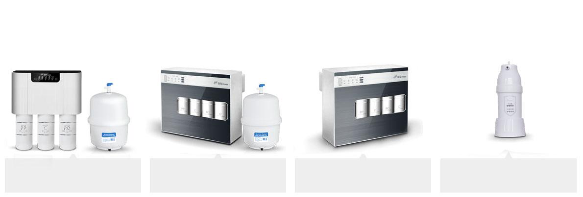 芬尼净水系列产品