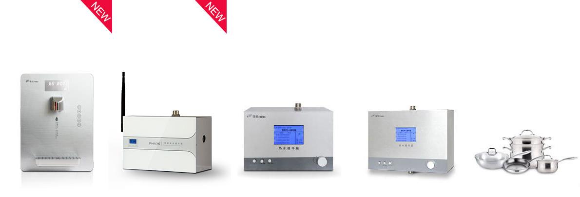 空气能热水器配套产品