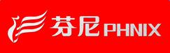 广东芬尼科技股份有限公司