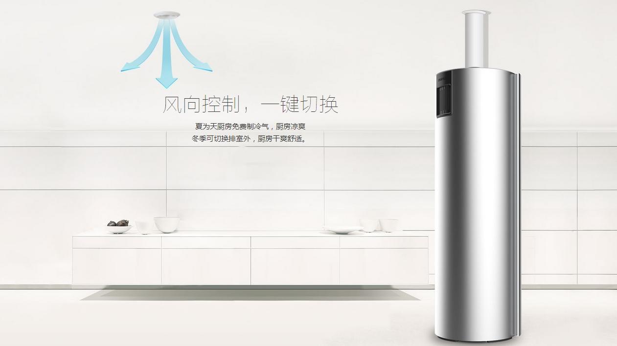 冷气热水器_全城高温,空气能热水器如何给厨房降温?——芬尼科技官网